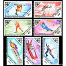 Sellos: MN404 MONGOLIA 1984 MNH CHAMPIONS OF 14TH WINTER OLYMPIC GAMES. Lote 287532358