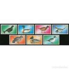 Sellos: MN2254 MONGOLIA 1991 MNH BIRDS. Lote 287533153