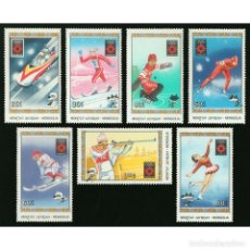 Sellos: MN382 MONGOLIA 1984 MNH 14TH WINTER OLYMPIC GAMES. Lote 287536983