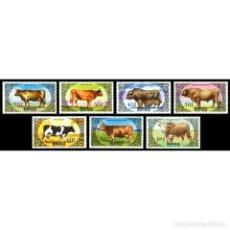 Sellos: MN409 MONGOLIA 1985 MNH COWS. Lote 287537013