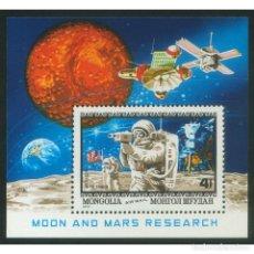 Sellos: MN300 MONGOLIA 1979 MNH 10TH ANNIVERSARY MOON LANDING. Lote 287537118
