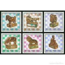 Sellos: MN335 MONGOLIA 1981 MNH MONGOLIAN CHESS. Lote 287537178
