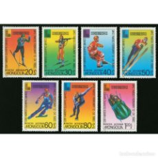 Sellos: MN301 MONGOLIA 1980 MNH 13TH WINTER OLYMPIC GAMES. Lote 287537208