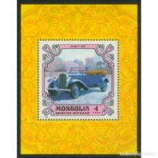 Sellos: MN314 MONGOLIA 1980 MNH HISTORY OF CARS. Lote 287537243