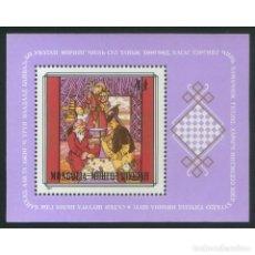 Sellos: MN336 MONGOLIA 1981 MNH MONGOLIAN CHESS. Lote 287537278