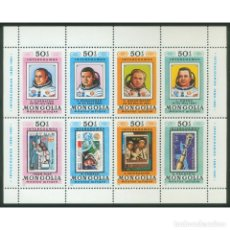 Sellos: MN343 MONGOLIA 1981 MNH INTERCOSMOS. Lote 287537298