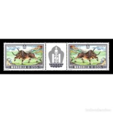 Sellos: MN1073 MONGOLIA 2021 MNH YEAR OF THE OX. Lote 287537323