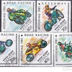 Selos: LOTE DE SELLOS DE MONGOLIA - MOTOCICLISMO - MOTOS - (ENVIO COMBINADO COMPRA MAS). Lote 287737473
