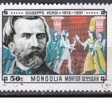Sellos: LOTE DE SELLOS DE MONGOLIA - TEATRO - (ENVIO COMBINADO COMPRA MAS). Lote 287738663