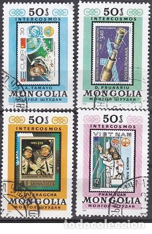 LOTE DE SELLOS DE MONGOLIA - ESPACIO - (ENVIO COMBINADO COMPRA MAS) (Sellos - Extranjero - Asia - Mongolia)