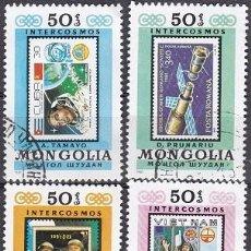 Sellos: LOTE DE SELLOS DE MONGOLIA - ESPACIO - (ENVIO COMBINADO COMPRA MAS). Lote 287738853