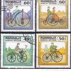 Selos: LOTE DE SELLOS DE MONGOLIA - CICLISMO - BICICLETAS - (ENVIO COMBINADO COMPRA MAS). Lote 287739008