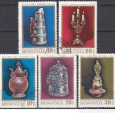 Sellos: LOTE DE SELLOS DE MONGOLIA - ARTE - (ENVIO COMBINADO COMPRA MAS). Lote 287740113