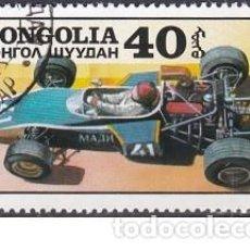 Sellos: SELLO DE MONGOLIA - FORMULA 1 - (ENVIO COMBINADO COMPRA MAS). Lote 287751668
