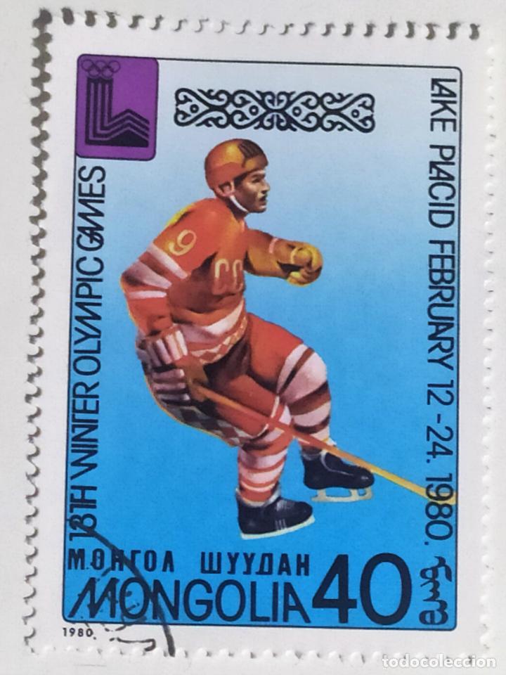 SELLO DE MONGOLIA 40 M - 1980 - LAKE PLACID 80 - USADO SIN SEÑAL DE FIJASELLOS (Sellos - Extranjero - Asia - Mongolia)