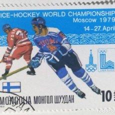 Sellos: SELLO DE MONGOLIA 10 M - 1979 - MOSCU 79 - USADO SIN SEÑAL DE FIJASELLOS. Lote 288015458