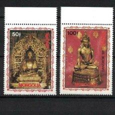 Sellos: MONGOLIA 1993 IVERT 1979D/79G *** BANGKOK 93 EXPOSICIÓN FILATÉLICA INTERNACIONAL - ESTATUAS DE BUDA. Lote 289300468