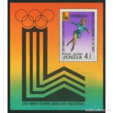 Sellos: MN302 MONGOLIA 1980 MNH 13TH WINTER OLYMPIC GAMES. Lote 293411598