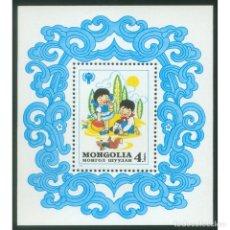 Sellos: MN320 MONGOLIA 1980 MNH INTERNATIONAL YEAR OF THE CHILD. Lote 293411723
