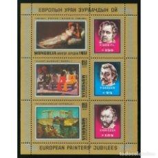 Sellos: MN281 MONGOLIA 1978 MNH ANNIVERSARY OF EUROPEAN PAINTERS, SHEETLET. Lote 293411843