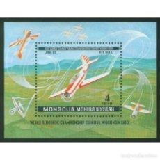 Sellos: MN308 MONGOLIA 1980 MNH SPORT PLANES. Lote 293411623
