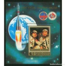 Sellos: MN326 MONGOLIA 1981 MNH MONGOL-SOVIET JOINT SPACE FLIGHT. Lote 293411678