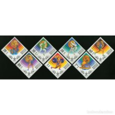 Sellos: MN309 MONGOLIA 1980 MNH PRIZE-WINNERS OF 22TH SUMMER OLYMPIC GAMES. Lote 293411698