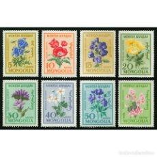 Sellos: MN39 MONGOLIA 1960 MNH FLOWERS OF MONGOLIA. Lote 293411728