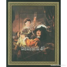 Sellos: MN334 MONGOLIA 1981 MNH PAINTINGS BY REMBRANDT. Lote 293411748