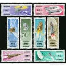 Sellos: MN78 MONGOLIA 1964 MNH SPACE EXPLORATION. Lote 293411813