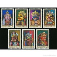 Sellos: MN147 MONGOLIA 1971 MNH TSAM MASK. Lote 293411838