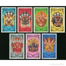 Sellos: MN394 MONGOLIA 1984 MNH MONGOLIAN TSAM DANCE MASKS. Lote 293411903