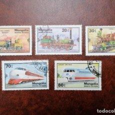 Sellos: SELLOS DE MONGOLIA ,AÑOS 1979, MATASELLADOS 5 UNIDADES (VER FOTOS), SERIA CORTA. Lote 293479713