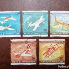 Sellos: SELLOS DE MONGOLIA ,AÑOS 1980, MATASELLADOS 5 UNIDADES (VER FOTOS), SERIA CORTA. Lote 293480468