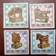 Sellos: SELLOS DE MONGOLIA ,AÑOS 1981, MATASELLADOS 4 UNIDADES (VER FOTOS), SERIA CORTA. Lote 293481718