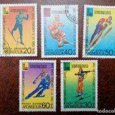 Sellos: SELLOS DE MONGOLIA ,AÑOS 1980, MATASELLADOS 5 UNIDADES (VER FOTOS), SERIA CORTA. Lote 293482068