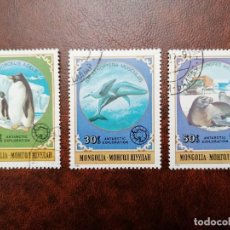 Sellos: SELLOS DE MONGOLIA ,AÑOS 1980, MATASELLADOS 3 UNIDADES (VER FOTOS), SERIA CORTA. Lote 293482273