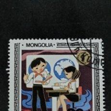 Sellos: SELLO DE MONGOLIA- BOL 34-5. Lote 295373298