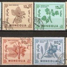 Sellos: MONGOLIA. 1968. FLORES. FLORA.. Lote 295589688