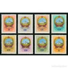 Sellos: ⚡ DISCOUNT MONGOLIA 1961 STATE NEW SYMBOL MNH - COATS OF ARMS. Lote 295969303