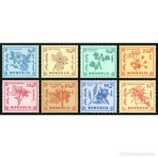 Sellos: ⚡ DISCOUNT MONGOLIA 1968 FOREST WILD FRUITS OF MONGOLIA MNH - FLOWERS, FRUIT. Lote 295969323