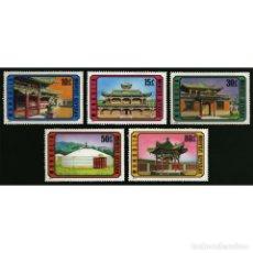 Sellos: ⚡ DISCOUNT MONGOLIA 1974 ANCIENT ARCHITECTURE MNH - ARCHITECTURE. Lote 295969333