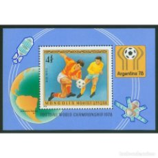 Sellos: ⚡ DISCOUNT MONGOLIA 1978 11TH WORLD CUP SOCCER CHAMPIONSHIP MNH - FOOTBALL. Lote 295969348