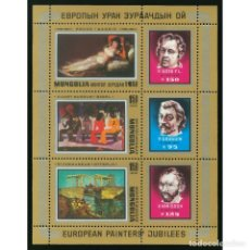 Sellos: ⚡ DISCOUNT MONGOLIA 1978 ANNIVERSARY OF EUROPEAN PAINTERS, SHEETLET MNH - PAINTINGS. Lote 295969358