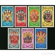 Sellos: ⚡ DISCOUNT MONGOLIA 1984 MONGOLIAN TSAM DANCE MASKS MNH - CULTURE, ETHNOS. Lote 295969368