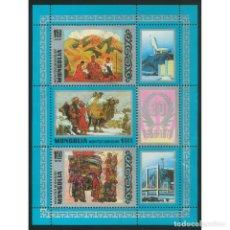 Sellos: ⚡ DISCOUNT MONGOLIA 1978 20TH ANNIVERSARY OF MONGOLIAN-HUNGARIAN POSTAL COOPERATION MNH - MA. Lote 295969373