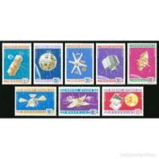 Sellos: ⚡ DISCOUNT MONGOLIA 1966 SPACE SATELLITES MNH - SPACE, SPACESHIPS. Lote 296062103