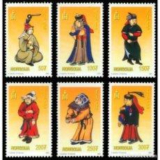 Sellos: ⚡ DISCOUNT MONGOLIA 2005 MONGOLIAN NATIONAL HEAD DRESS MNH - HATS, CLOTHING. Lote 296062123