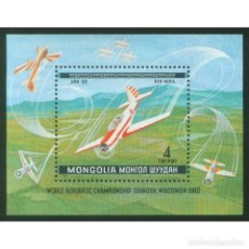 Sellos: ⚡ DISCOUNT MONGOLIA 1980 SPORT PLANES MNH - AIRCRAFT. Lote 296063773