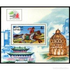 Sellos: ⚡ DISCOUNT MONGOLIA 1985 INTERNATIONAL STAMP EXHIBITION ITALIA 85 MNH - HORSES, PHILATELIC E. Lote 297144493